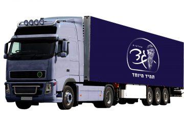 עיטוף משאיות